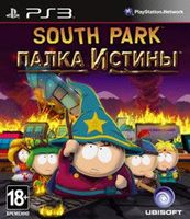 South Park: Палка Истины [PS3]