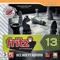 Fritz 13. ��� ����� ������