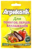"""Удобрение для томатов, перцев, баклажанов """"Агрикола"""" (50 г)"""