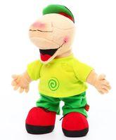 """Мягкая игрушка """"Бондибон"""" (25 см)"""