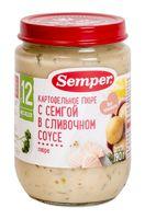 """Детское пюре Semper """"Картофельное с сёмгой в сливочном соусе"""" (190 г)"""