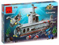 """Конструктор """"Combat Zones. Подводная лодка"""" (382 детали)"""