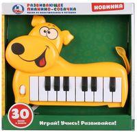 """Пианино """"Собачка"""""""