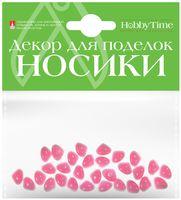 Носики декоративные (9х7 мм; розовые)