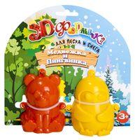 """Формочки для игры в песочнице """"3D. Медвежка и Пингвинка №1"""" (2 шт.)"""