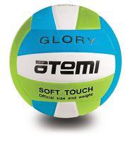 """Мяч волейбольный Atemi """"Glory"""" №5 (голубо-бело-салатовый)"""