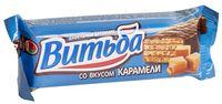 """Вафельный батончик """"Витьба. Со вкусом карамели"""" (35 г)"""