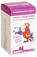 Камень минеральный для птиц (30 г; с микроэлементами)