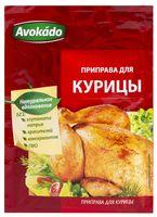 """Приправа для курицы """"Avokado"""" (25 г)"""