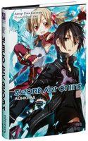 Sword Art Online. Том 2