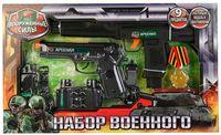 """Игровой набор """"Военный"""" (арт. B926102-R)"""