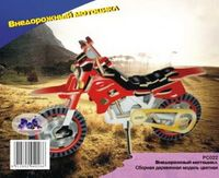 """Сборная деревянная модель """"Внедорожный мотоцикл"""""""