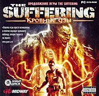 The Suffering. Кровные узы (DVD)