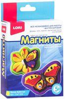 """Набор для изготовления гипсовых магнитов """"Яркие бабочки"""""""