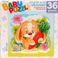 """Пазл """"Baby Puzzle Зайчонок"""" (36 элементов)"""