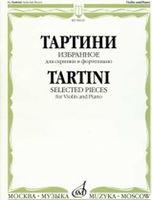 Тартини. Избранное для скрипки и фортепиано