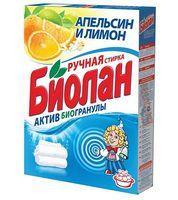 """Стиральный порошок для ручной стирки """"Апельсин и Лимон"""" (350 г)"""