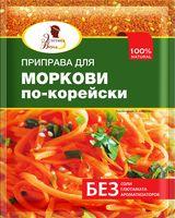 """Приправа для моркови по-корейски """"Эстетика Вкуса"""" (20 г)"""