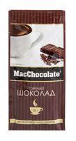 """Напиток шоколадный растворимый """"MacChocolate"""" (20 г)"""