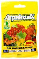 """Удобрение для ягодных культур """"Агрикола"""" (50 г)"""