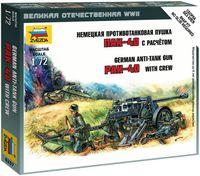 """Сборная модель """"Немецкая противотанковая пушка PAK-40 с расчетом"""" (масштаб: 1/72)"""