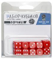 """Набор кубиков """"Простые"""" (10 шт.; в ассортименте)"""