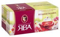 """Чай красный """"Принцесса Ява. Ягодная поляна"""" (25 пакетиков)"""