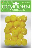 Помпоны плюшевые (20 шт.; 30 мм; желтые)