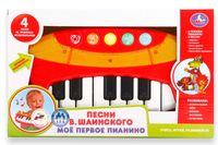 Пианино (со световыми эффектами; арт. B1440778-R)