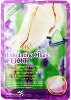 """Маска-носочки для ног """"Magic Foot"""" (1 пара)"""