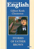Stories of Father Brown