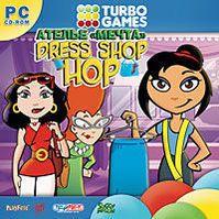 "Turbo Games: Ателье ""Мечта"""