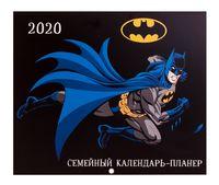 "Календарь-планер настенный перекидной на 2020 год ""Бэтмен"" (24,5х28 см)"