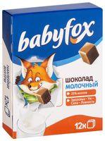 "Шоколад детский молочный ""Baby Fox"" (90 г)"
