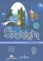 Spotlight 9. Teacher`s Book
