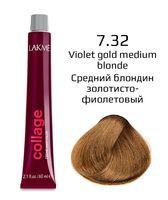 """Крем-краска для волос """"Collage Creme Hair Color"""" (тон: 7/32, средний блондин золотисто-фиолетовый)"""
