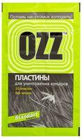 """Пластины от комаров """"OZZ. Standart"""" (10 шт.)"""