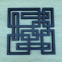"Подставка под горячее ""Геометрия"" (арт. 25.420)"
