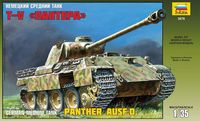 "Немецкий средний танк Pz.Kpfw V Panther Ausf.D (T-V ""Пантера"") (масштаб: 1/35)"