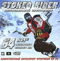 Stoked Rider: Экстремальный сноубординг