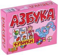 "Кубики ""Азбука"" (12 шт.)"
