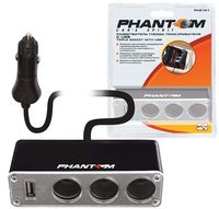 Разветвитель прикуривателя на 3 гнезда с USB (арт. PH2151)