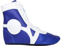 Обувь для самбо SM-0102 (р.43; кожа; синяя)
