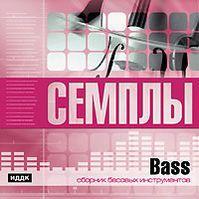 Семплы. Bass. Сборник басовых инструментов