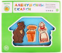 """Кукольный театр """"Алёнушкины сказки"""""""