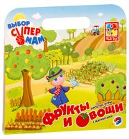 """Набор магнитов """"Фрукты и овощи"""" (13 шт.)"""