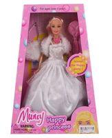 "Кукла ""Muncy. Принцесса"""