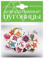 """Набор пуговиц фигурных """"Круглые"""" (арт. 2-172)"""