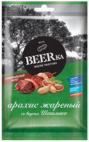 """Арахис жареный """"BEERka. Со вкусом шашлыка"""" (90 г)"""