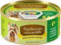 """Консервы для собак """"Домашние обеды"""" (100 г; индейка с рубцом)"""